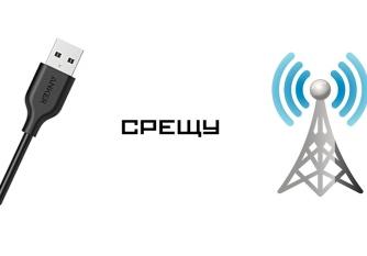 жични или безжични периферни устройства за компютри